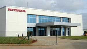 Honda 2Wheeler Plant Shutdown: होंडा 2व्हीलर के चारों प्लांट में उत्पादन 15 दिनों के लिए बंद, जानें क्यों