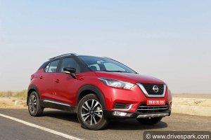 Nissan Kicks April 2021 Offers: निसान किक्स पर मिल रहा है बंपर डिस्काउंट, अप्रैल में करें इतनी बचत