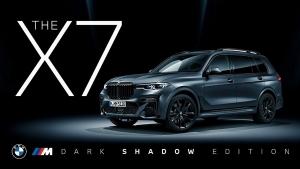 BMW X7 Dark Shadow Edition भारत में हुई लॉन्च, कीमत 2.02 करोड़ रुपये
