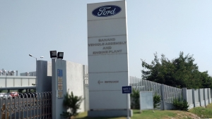 Ford ने चेन्नई स्थित प्लांट किया बंद, कर्मचारियों ने कोरोना के चलते की थी मांग