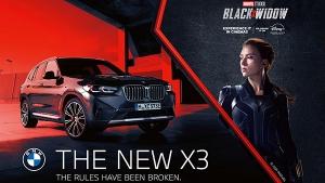 मार्वल स्टूडियो की अगली फिल्म 'ब्लैक विडो' में नजर आएगी बीएमडब्ल्यू एक्स3, तस्वीरें आईं सामने