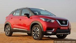 Nissan Kicks पर कंपनी दे रही है भारी डिस्काउंट, जानें कितनी कर सकते हैं बचत