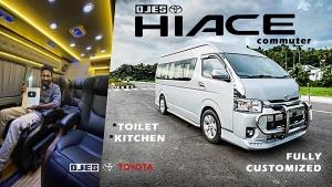 यह Toyota Hiace एक कार नहीं, बल्कि चलता-फिरता घर है, शानदार इंटीरियर देख हो जाएंगे दीवाने