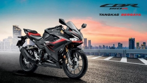 नई 2021 Honda CBR150R का ग्लोबल स्तर पर डेब्यू, करेगी Yamaha YZF R15 से मुकाबला
