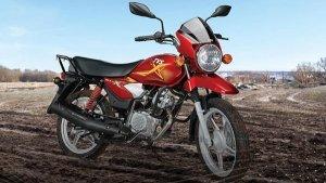 TVS Motor ने वैश्विक बाजारों में HLX सीरीज बाइक के 20 लाख यूनिट्स बेचे, कंपनी की बड़ी उपलब्धि