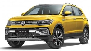 Volkswagen Taigun लॉन्च के पहले ही पहुंची डीलरशिप, 23 सितंबर को उतरेगी बाजार में