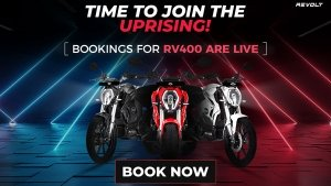 Revolt RV400 इलेक्ट्रिक मोटरसाइकिल की बुकिंग फिर से हुई शुरू, एक नए कलर ऑप्शन में की गई पेश