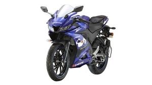 यामाहा YZF-R15 V 3.0 MotoGP एडिशन लॉन्च