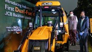 JCB CNG Launched: सीएनजी पर चलने वाली जेसीबी हुई लॉन्च, नितिन गडकरी ने किया उद्घाटन