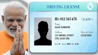 सरकार बेच रही है आपके वाहन और लाइसेंस की निजी जानकारी