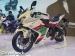 अब इस शानदार बाइक की लॉन्चिंग डेट आई सामने, कीमत 3 लाख से शुरू