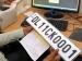 दिल्ली में बिका सबसे कीमती वीआईपी वाहन रजिस्ट्रेशन नम्बर
