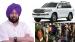 पंजाब के मुख्यमंत्री के लिए करोड़ों की टोयोटा लैंड क्रूजर, मंत्री और विधायकों को भी मिलेंगी नई कारें