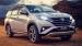 Toyota Rush पहुंची कोलंबिया और पाकिस्तान