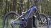 यामाहा ने माउंटेन राइडिंग के लिए पेश की इलेक्ट्रिक साइकिल
